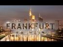 Frankfurt: Ein Tag in einer Minute   Expedia