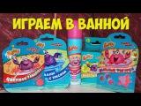 Развлечение для детей в ванной - пена, таблетка, кристаллы, мыло Баффи / Baffy