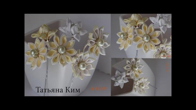 Шпильки Канзаши из ленты 2,5 см/Kanzashi hairpins made of 2.5 cm ribbon