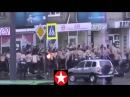 Махач фанов Динамо и Металлиста в Харькове 15 09 2013 уличная драка