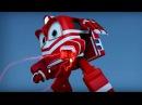 Мультфильм для детей про паровозики Роботы поезда 🚄 Кей и Альф трансформеры
