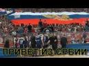 Руска химна обара америчку заставу на Олимпијади