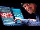 ВЗЛОМ НА 2'500'000$ ► Hack_me |2| игра для хакеров