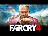 Far Cry 4 -- E3 2014