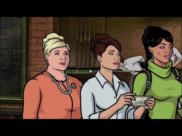 Спецагент Арчер - 2 сезон 6 эпизод Мой рекорд: три