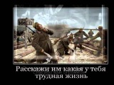 Демотиваторы о войне.flv