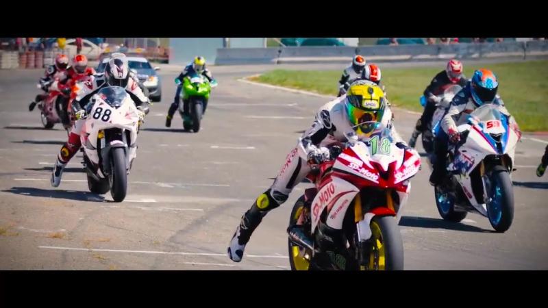 4 Етап Чемпіонату України з шосейно-кільцевих мотоперегонів 2016