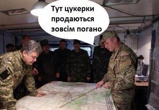 Если РФ не прекратит огонь, европейские партнеры готовы продлить санкции, - Порошенко - Цензор.НЕТ 9444