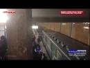 Три человека чудом выжили в московском метро при наезде поезда