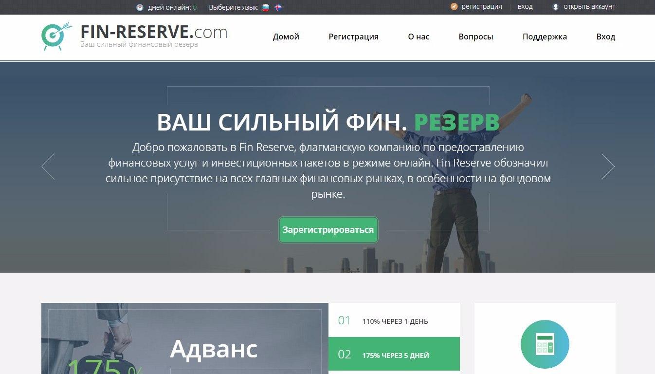 Fin Reserve