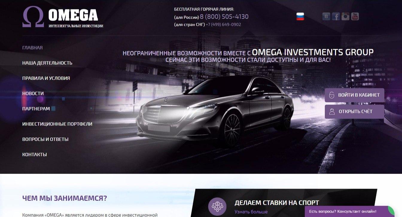 Omega Invest