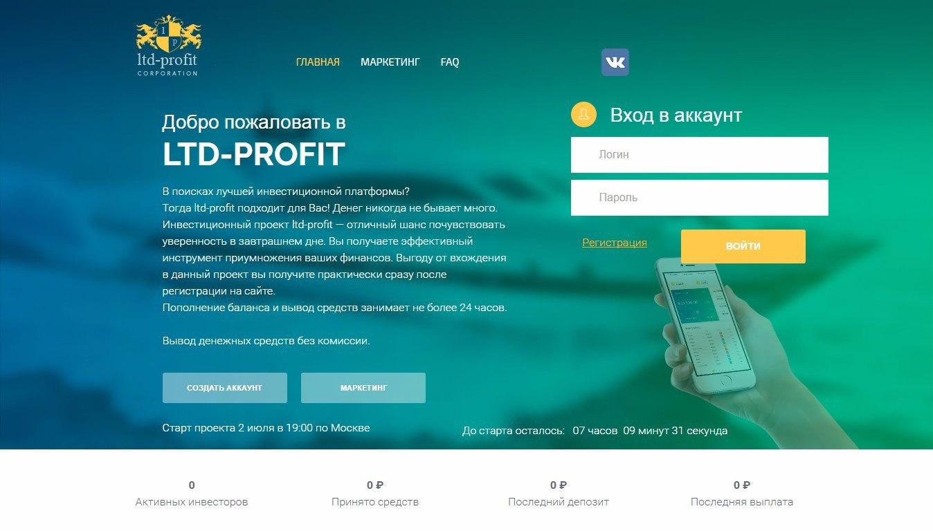 Ltd Profit