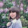 Olga Guchek