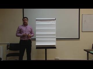 Евгений Грин — Проверка на нарушения в полевой структуре при помощи огня, сильная порча