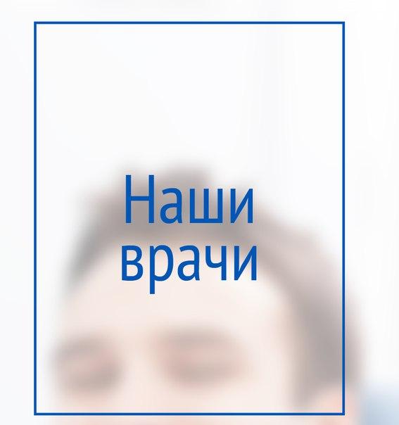 www.stomus.com/main/vrachi/