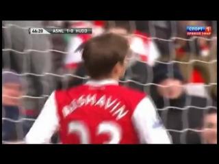 Арсенал - Хаддерсфилд(АСА рулит)2010-2011 Воспоминание