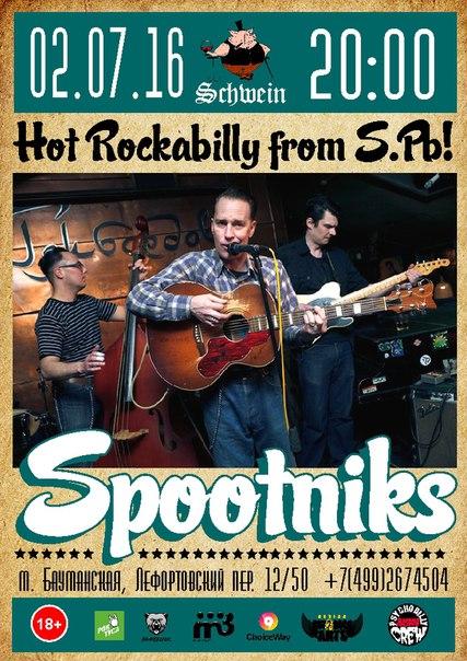 02.07 Spootniks в клубе Schwein!