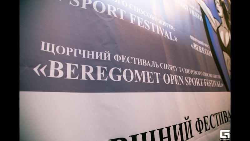 [PROMO] BEREGOMET OPEN SPORT FESTIVAL 2017проведення 07 ТРАВНЯ!.Деталі будуть в SPORT PEOPLE CHERNIVTSІ