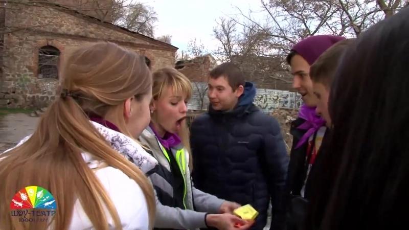 Quest-makers. Белая Церковь. Green Team Rulez!