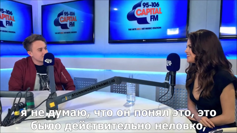 Selena Gomez Capital FM 14.03.2016 interview Russian subtitles русские субтитры