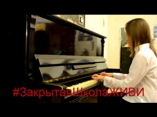 Fakeless (OST Закрытая Школа Финал) piano cover