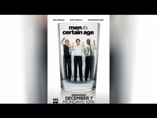 Мужчины среднего возраста (2009