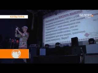 Беларуская інтэлектуальная гульня #1 (16.07.15)