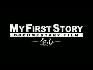 My First Story -We're Just Waiting 4 You Tour 2016  Documentary Film Trailer