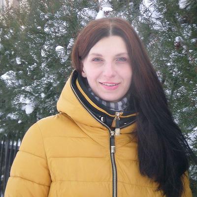 Ирина Шакун