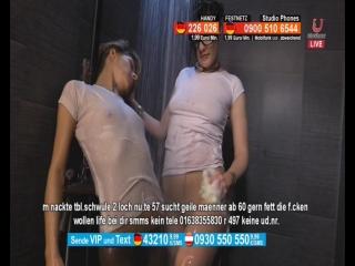 eUrotic tv_Bunny-Mikelia-Skyler-Effy-Izzy