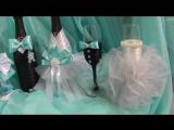 Мятное украшение свадебных аксессуаров бутылок шампанского, бокалов, свечей семейный очаг