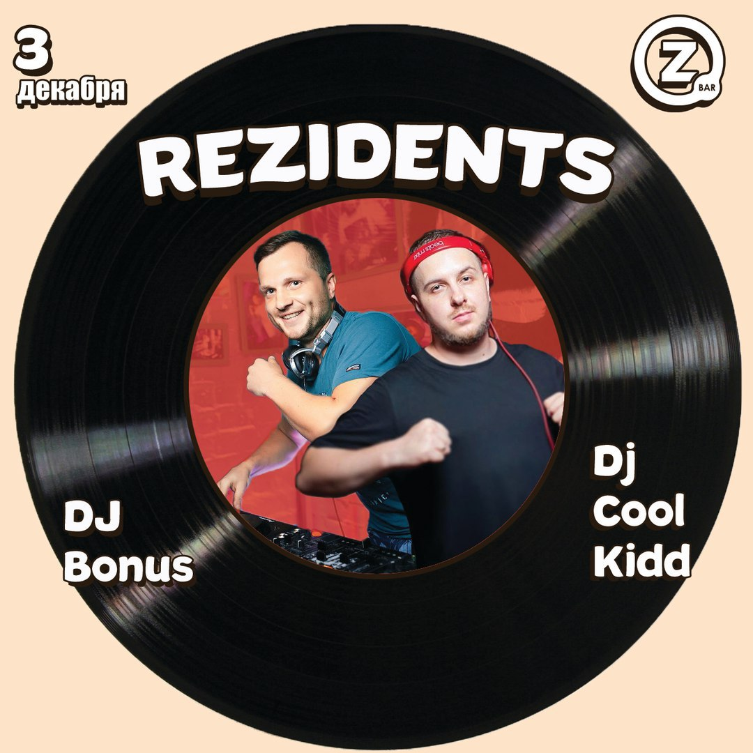 ReZidents