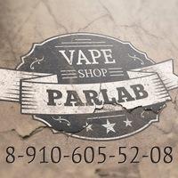 Логотип ParLab - Лаборатория Пара (ВейпШоп)