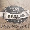 ParLab - Лаборатория Пара (ВейпШоп)