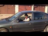 Когда девушка не хочет сесть к тебе в машину)))