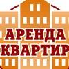 Аренда недвижимости в Новосибирске