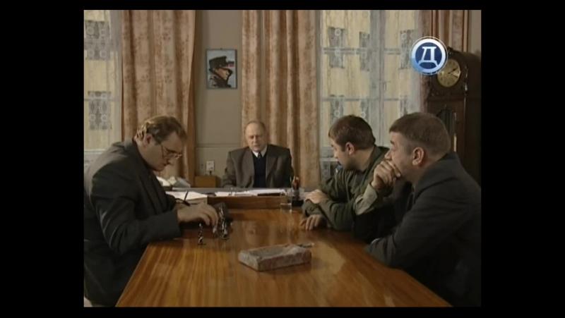 Агент национальной безопасности 4 7 серия спас нерукотворный на канале Русский Детектив