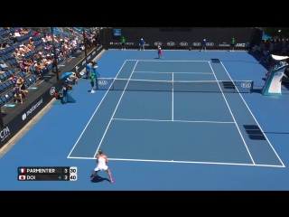 Paramentier v Doi match highlights (1R) _ Australian Open 2017