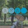Ландшафтная группа АФА | AFA Landscape Group
