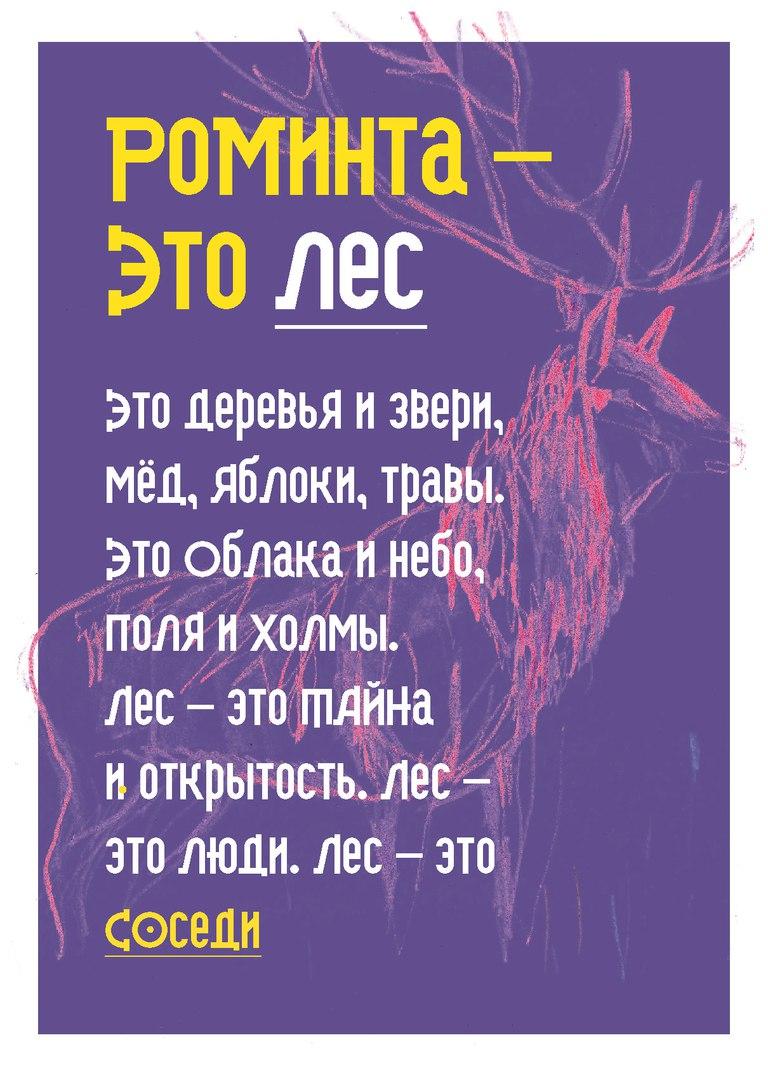 На востоке области состоялся международный культурно-фольклорный фестиваль «Соседи»