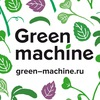 Green Machine | Молодая зелень (микрогрин)