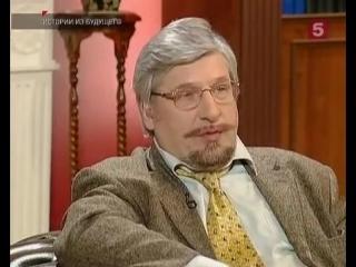 Сергей Савельев.