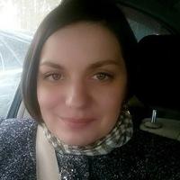 Юлия Ярулина