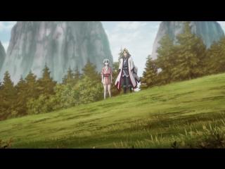 Гора Священного меча: Банкет Звездной пыли / Reikenzan: Hoshikuzu-tachi no Utage - 2 сезон 6 серия