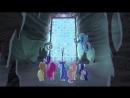 Trailer 5 season My Little Pony: Frieanship is magic/Трейлер 5 сезона Мой Маленький Пони: Дружба - это магия Mega Voices