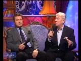 Лев Лещенко  и Владимир Винокур - Новогодний вечер на первом канале,31.12.2005)
