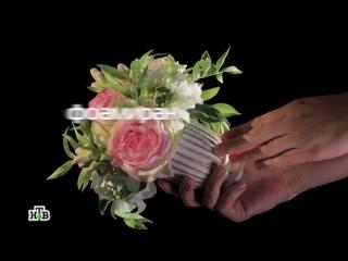 Букет с цветами из фоамирана от Юлии Дубровской