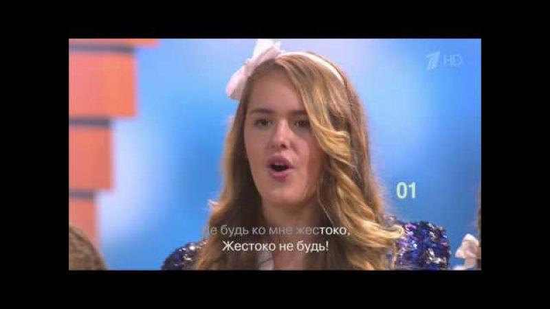Достояние республики(Евгений Крылатов).