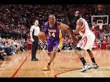 Kobe Bryant Duels James Harden in Houston #NBANews #NBA