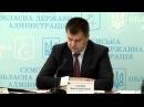 Дистанційно записатися до лікаря можна буде і в Сумській області